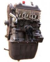 Daihatsu Hijet Engine assembly EFNS S110P Truck