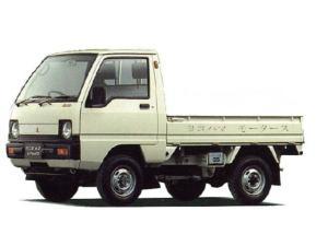Minicab U42T Truck Parts