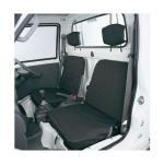 Japanese_Mini_Truck_Seat_Cover_Set