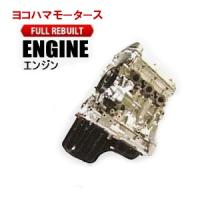 Suzuki Carry Rebuilt Engine F6A DD51T, DA51T